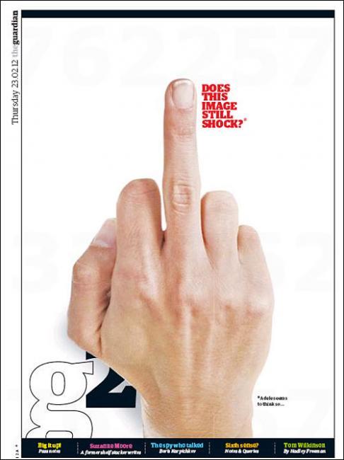 Magazine Cover Inspiration 5