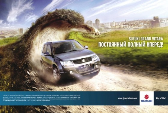 Off road Surfing o e1402147046648 Creative Car Advertising Ideas