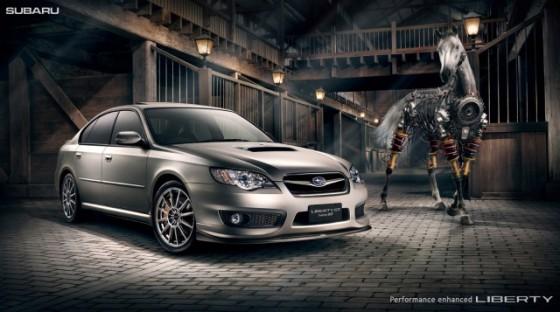 Performance Enhanced o e1402146593188 Creative Car Advertising Ideas